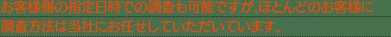 浮気・離婚・家族問題なら名古屋駅の当探偵社へ