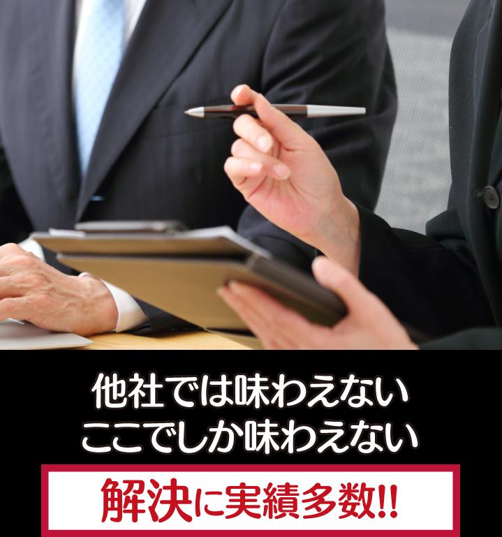 浮気調査・離婚など解決が好評の名古屋の当探偵社