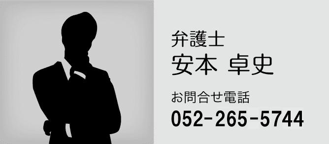 名古屋の解決探偵が推薦